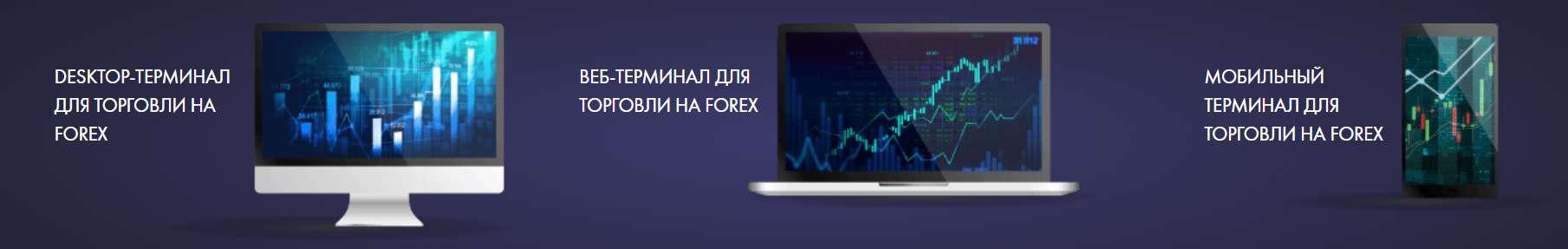Зачем обязательно вести дневник трейдера на Форекс – советы от FinmaxFX