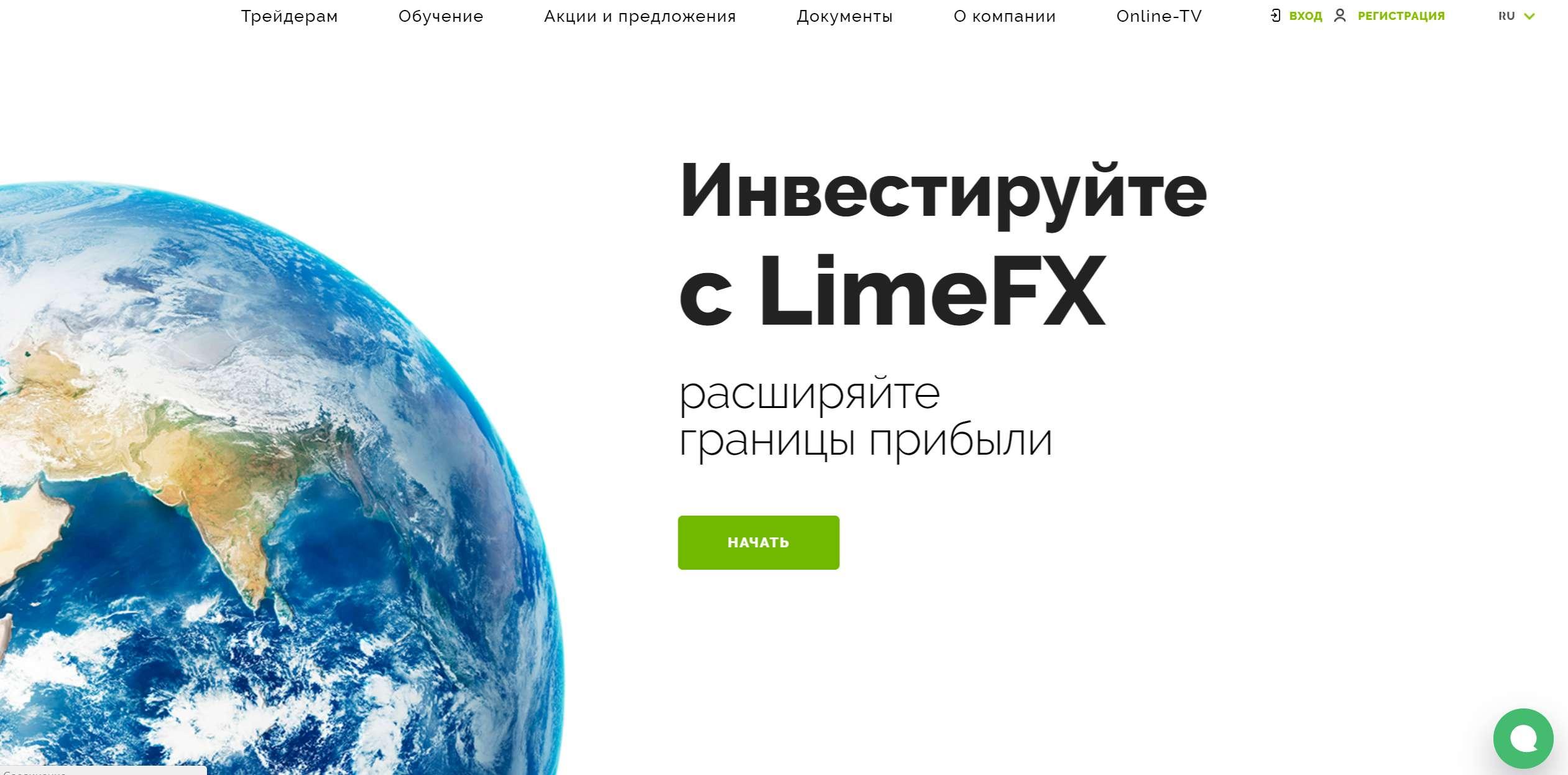 Псевдоброкер LimeFx/ Снова отзывы и обзор очередного лжеброкера.