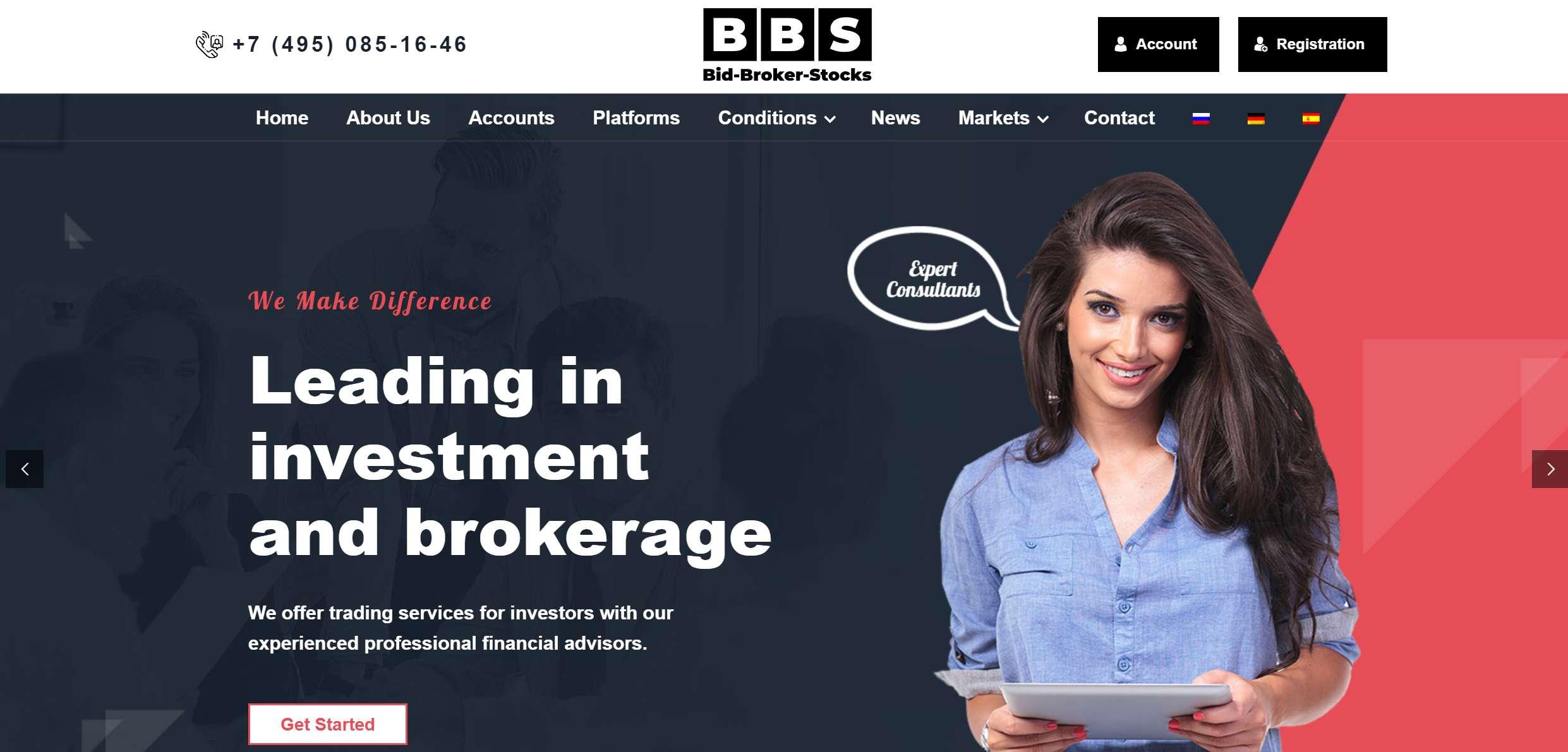 Псевдоброкер Bid Broker Stocks. Стоит ли доверять ваши деньги?