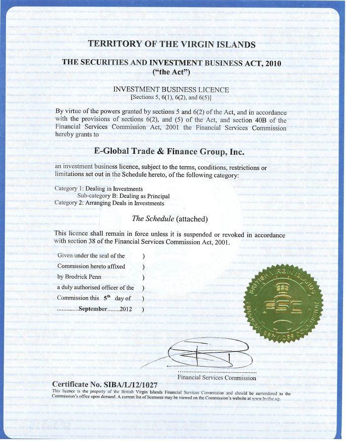 Комиссией по финансовым услугам (FSC)