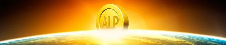 Alpari Cashback — уникальная для форекс-индустрии программа лояльности.