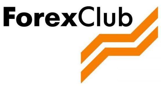 Брокер Форекс - ForexClub