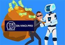 DaVinciPro – робот разводило и банальная хайп-пирамида! Отзывы и обзор лохотрона.