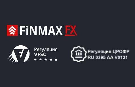 Как не допустить 10 распространенных ошибок в торговле на Форекс - советы от FinmaxFX