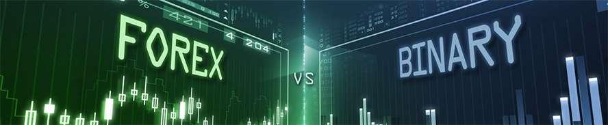 Сравнение торговли на Форекс с торговлей бинарными опционами. Что выбираете?