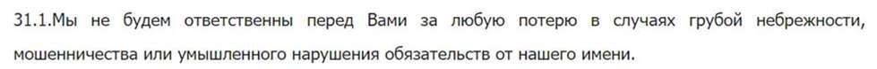 Лжеброкеры Delloy.Trade обобрали жертву на 2287 658 рублей