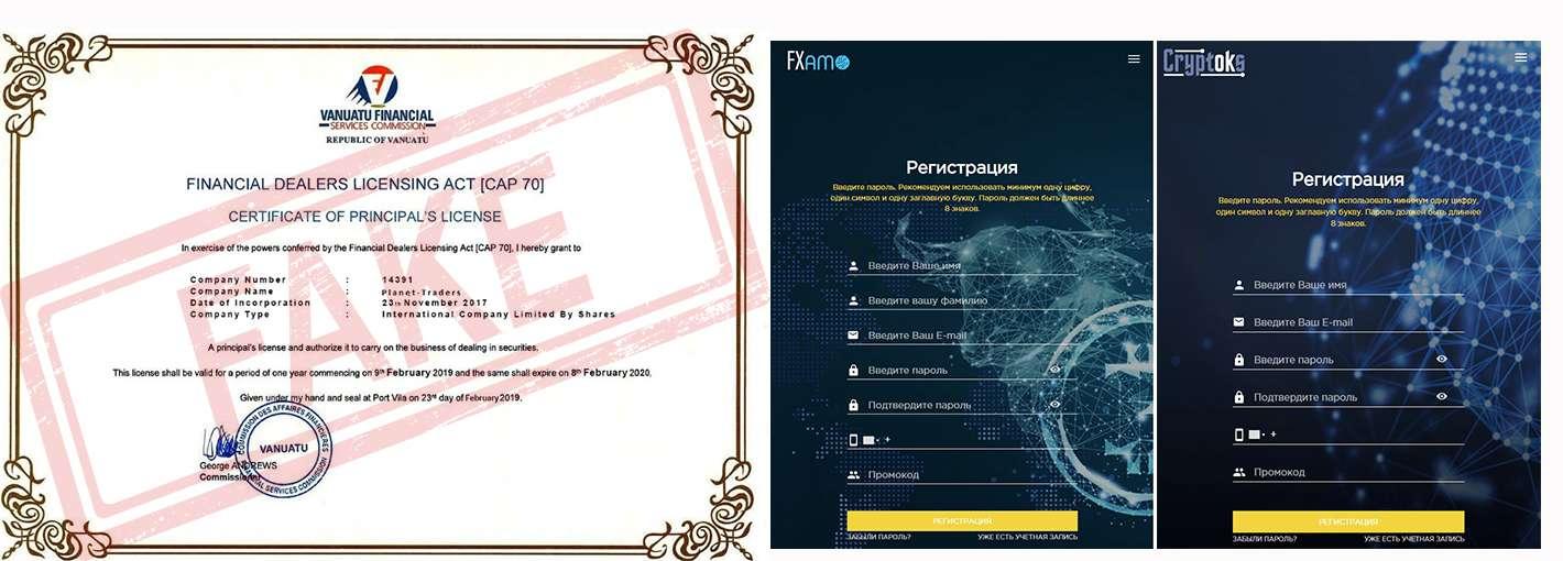 Псевдоброкер FXamo - отзыв и обзор подозрительного проекта.