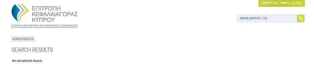 Псевдоброкер BrokExpert - отзывы и обзор лохотрона?