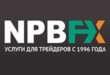 Отличия Бинарных опционов от Форекс, кому отдать предпочтение? Конечно ФОРЕКС! Советы от брокера NPBFX.