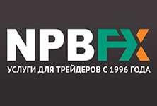NPBFX – брокер, который оказывает услуги на финансовых рынках с 1996 года.