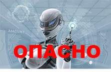 Торговый робот Binrobot Lady. Или робот по сливу депозита? Смотрим вместе отзывы.