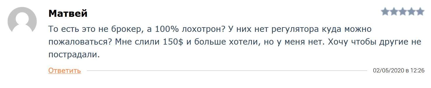 Псевдоброкер SafeFinance.info - снова проект по разводу и уже закрылся!