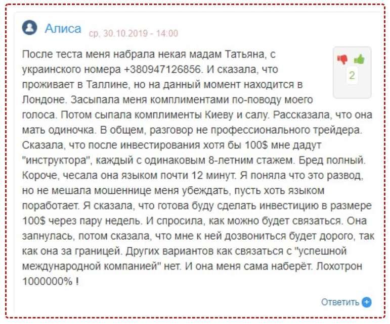 Start Trading (FinWiki) - обзор лохотронщика или нет?