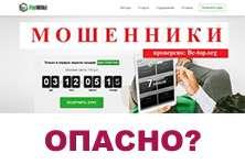 Обзор Start Trading (FinWiki) - просто разведут вас на деньги?