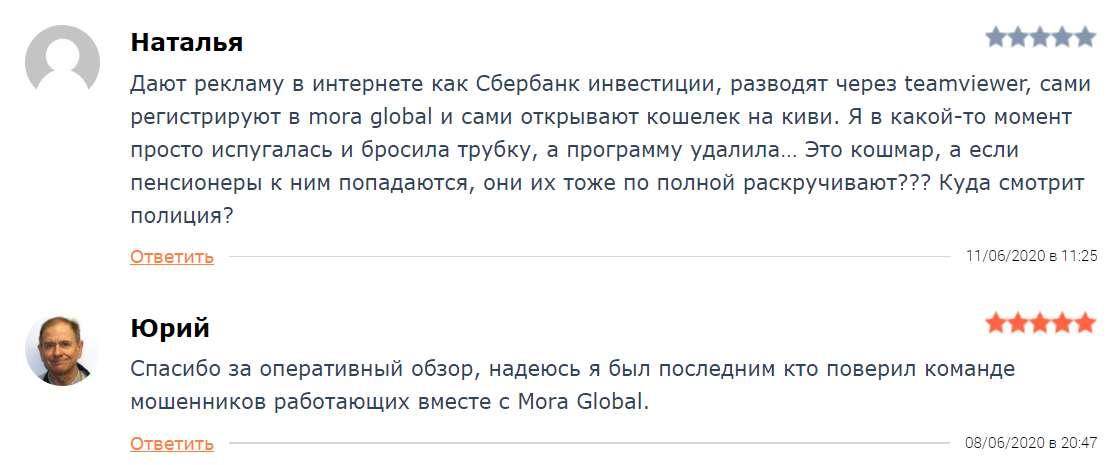 Mora Global - отзывы на опасный проект. Стоит ли доверять?