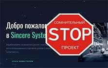 Обзор Sincere Systems. Что это если не пирамида и ХАЙП проект.