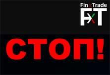 Обзор Finxtrade. Совсем молодой проект и скорее всего лохотрон!