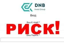 DNB Invest Group: обзор мошеннического сайта. Доверять или нет?