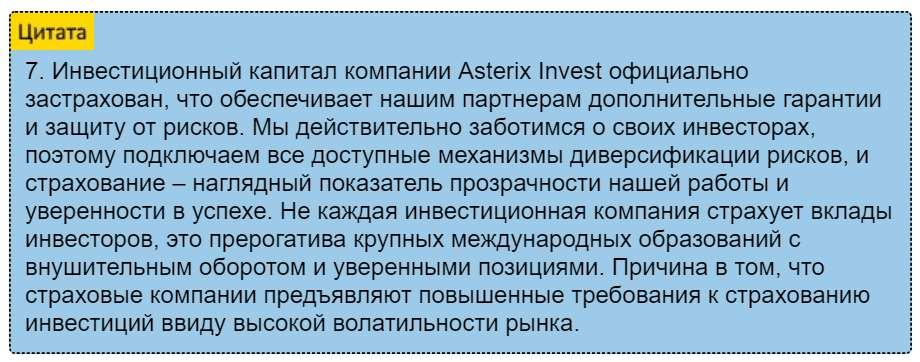 Псевдоинвестирование от Capital-one.group. Развод чистой воды, проходим мимо!