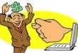 swiseinvest.com — что это если не очередной заморский лохотронщик и развод? Отзывы.