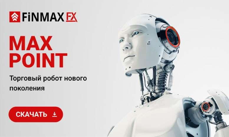 Какое значение имеют роботы для Форекс? Стоит ли доверять?