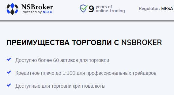 Перспективы рынка Форекс на 2021 год. Мнение - NSBroker.