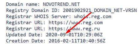 Псевдоброкер Novotrend. Сайт с множеством непоняток и с признаками лохотрона! Отзывы и обзор.