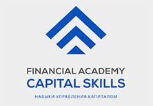 Отзыв о Capital Skills – стоит ли связываться?