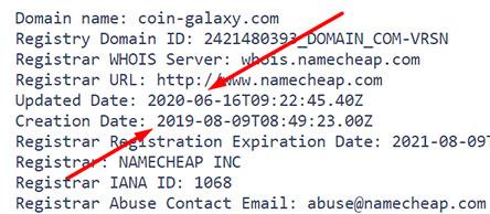 Coin-galaxy – отдай свои деньги мошеннику или надежному проекту? Отзывы.