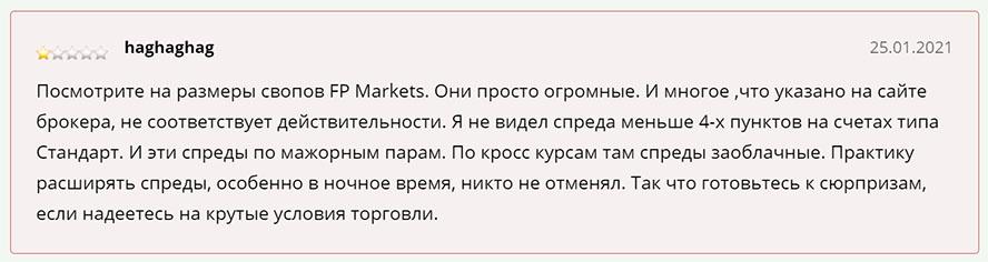 Компания FP Markets - реальные брокеры или очередные аферисты?