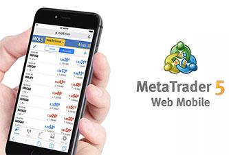 MetaTrader 4 или MetaTrader 5? Сравнение торговых платформ. Часть 4 из 4.