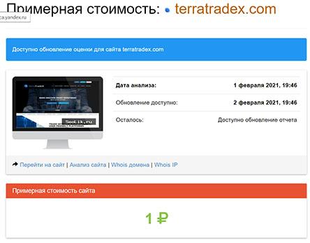 Terra Trade X. Завладеет вашими деньгам прямо из за морей! Опасно! Отзывы.