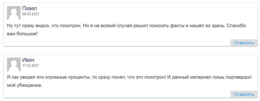 Обзор проекта в сети интернет 10/90. Точно ХАЙП. Остерегаемся!