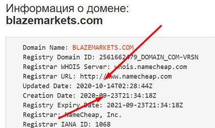 Blaze Markets: очередной лохотрон? или можно доверить ваши депозиты?