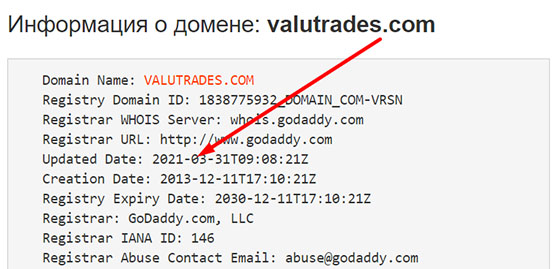 Обзор и отзывы на проекта Valutrades. Есть ли опасность развода?