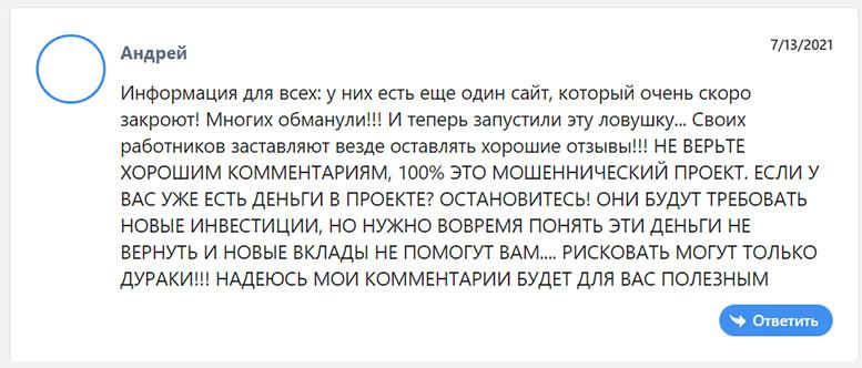 Обзор заморских лохотронщиков - fitrex.eu. Опасно для ваших депозитов! Отзывы.