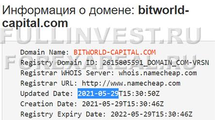 Bitcoin World Capital - очередной развод в сфере криптовалют? Отзывы.