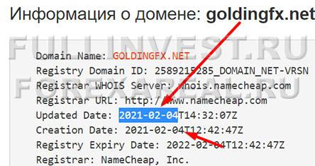 Следует опасаться компании Goldingfx. Стоит ли доверять? Отзывы.