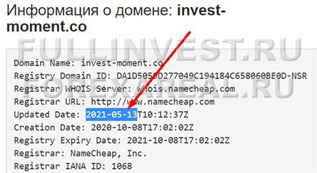 Обзор и отзывы на лохотрон - invest-moment.com. Или можно доверять?