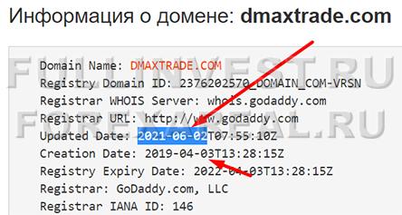 Отзывы и обзор Dmax Trade Company, можно ли доверять?