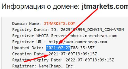 JTMarkets: очередное разводилово и лохотрон или можно доверять? Отзывы.