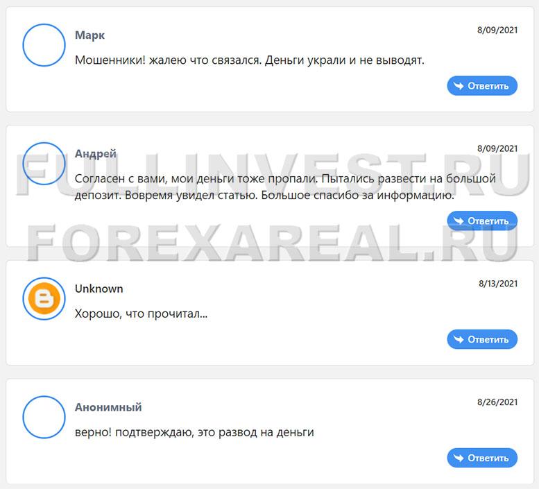 PearlFX - новые лохотронщик на форекс или честный проект? Отзывы.