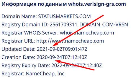 Status Markets - можно ли доверять или возможен обман? Отзывы и обзор.