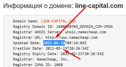 Line-Capital. Обзор брокера-лохотрона или СКАМ проект? Отзывы.